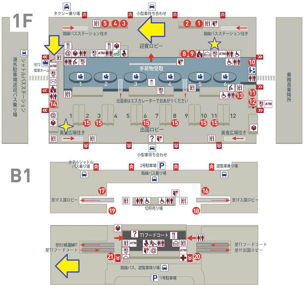 桃園国際空港のフロアマップ