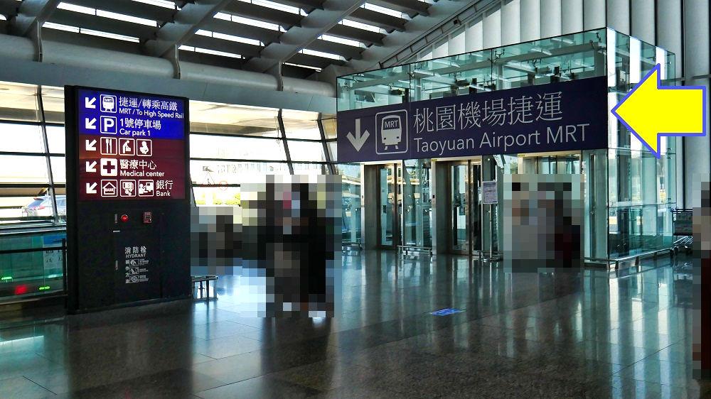 桃園国際空港第1ターミナルからMRTに至るエレベーター