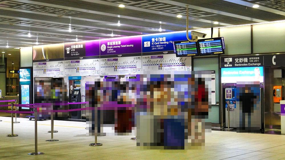 桃園機場捷運(MRT空港線)の乗車券売場