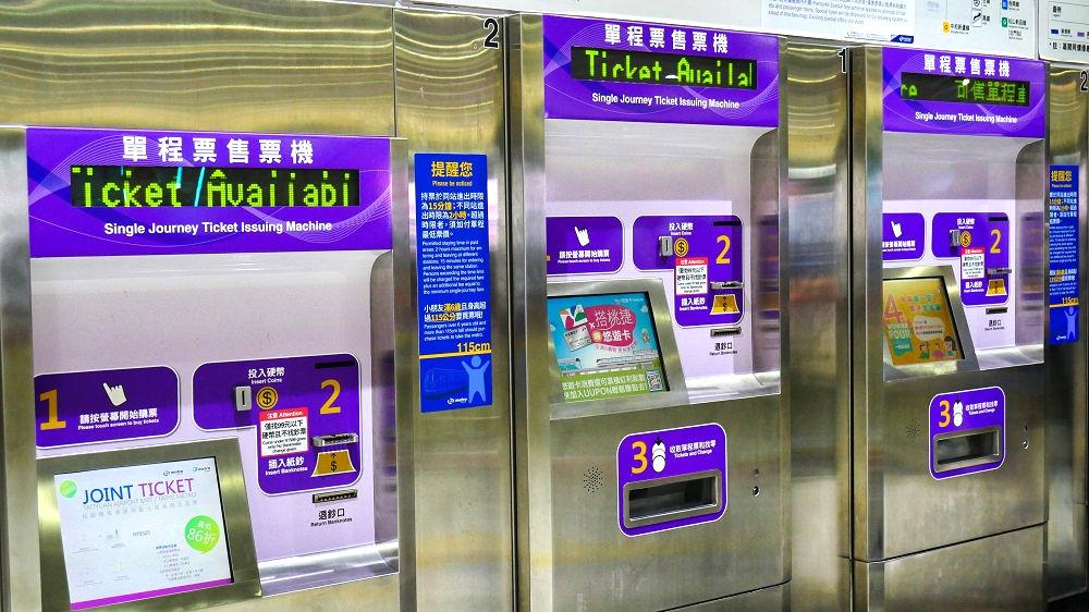 桃園機場捷運(MRT空港線)の乗車券販売機