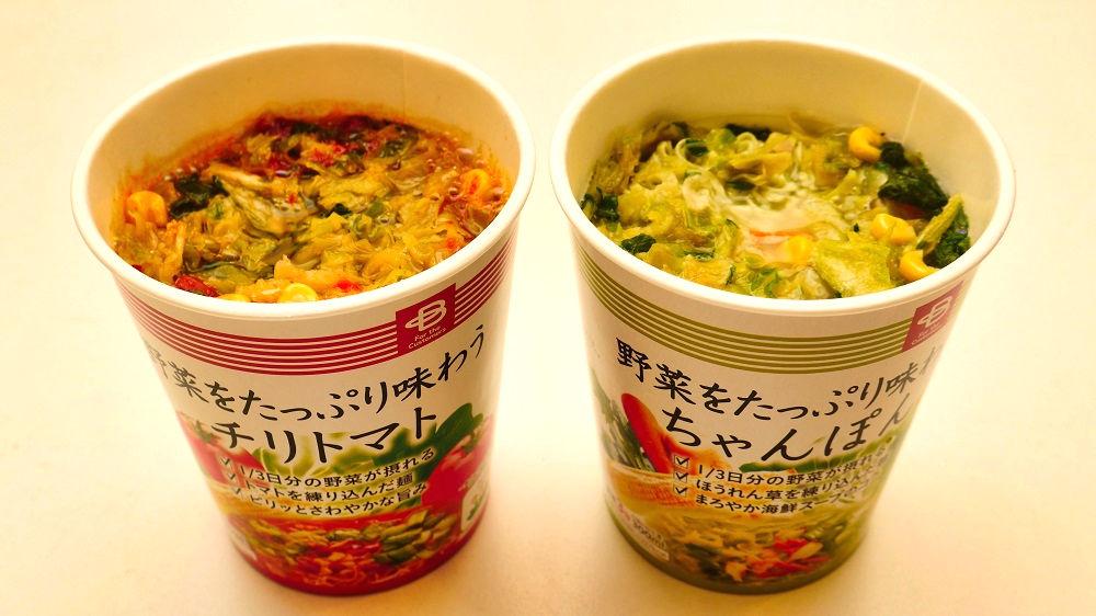 ベイシア『野菜をたっぷり味わう』シリーズを実食
