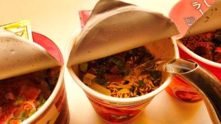 【実食レポ】コンビニのオリジナルカップ麺を食べ比べ!