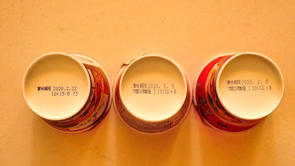 コンビニのオリジナルカップ麺各社パッケージ