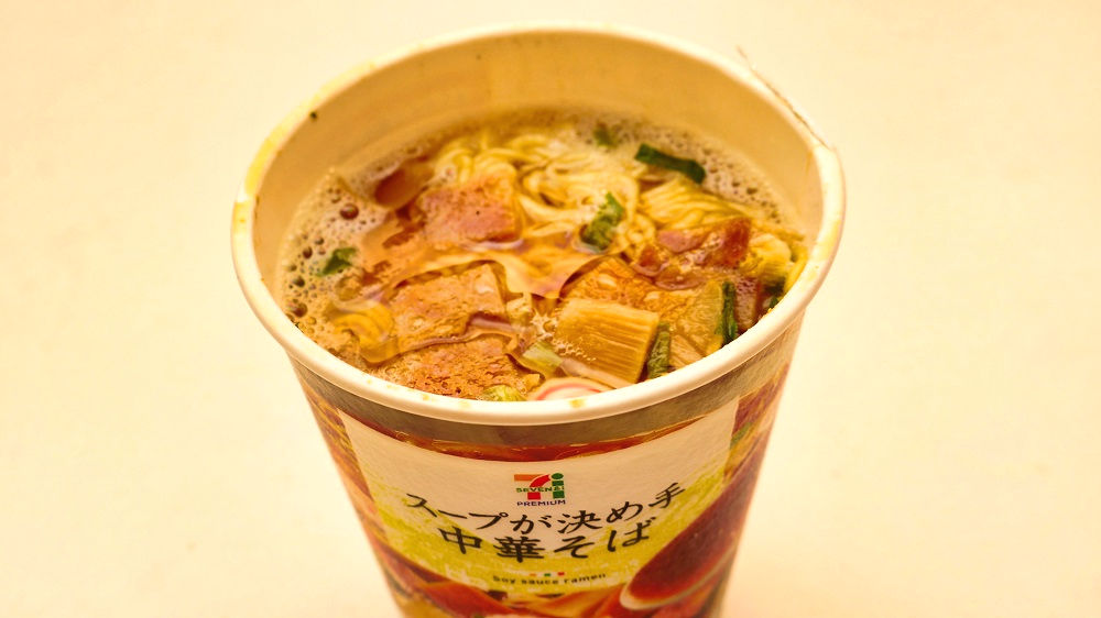 セブンイレブンの「スープが決め手 中華そば」