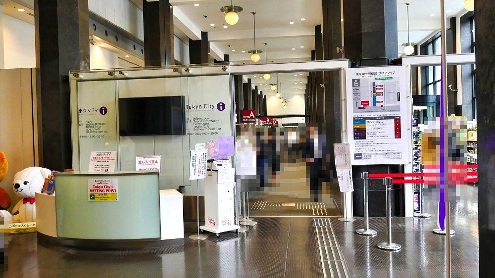 東京中央郵便局の入口
