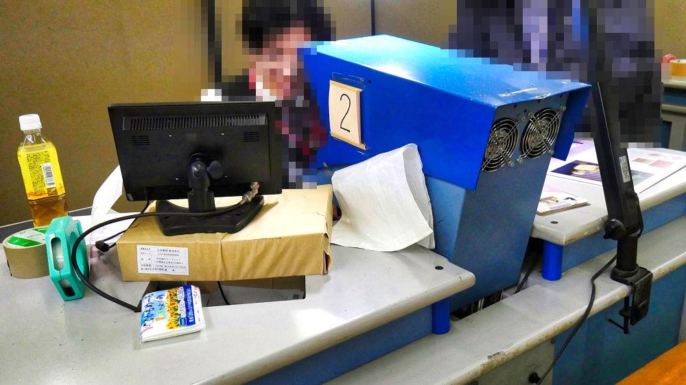 京橋郵便局「記念押印特設会場」での押印