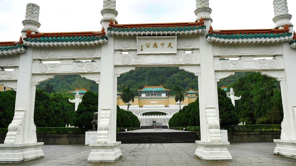 台湾国立故宮博物館に公共の路線バスで行く方法を解説!