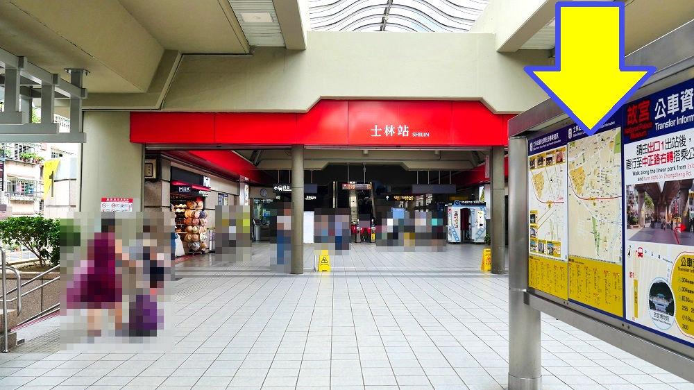 台北MRT淡水信義線(RedLine)「士林站」出口にある周辺マップ