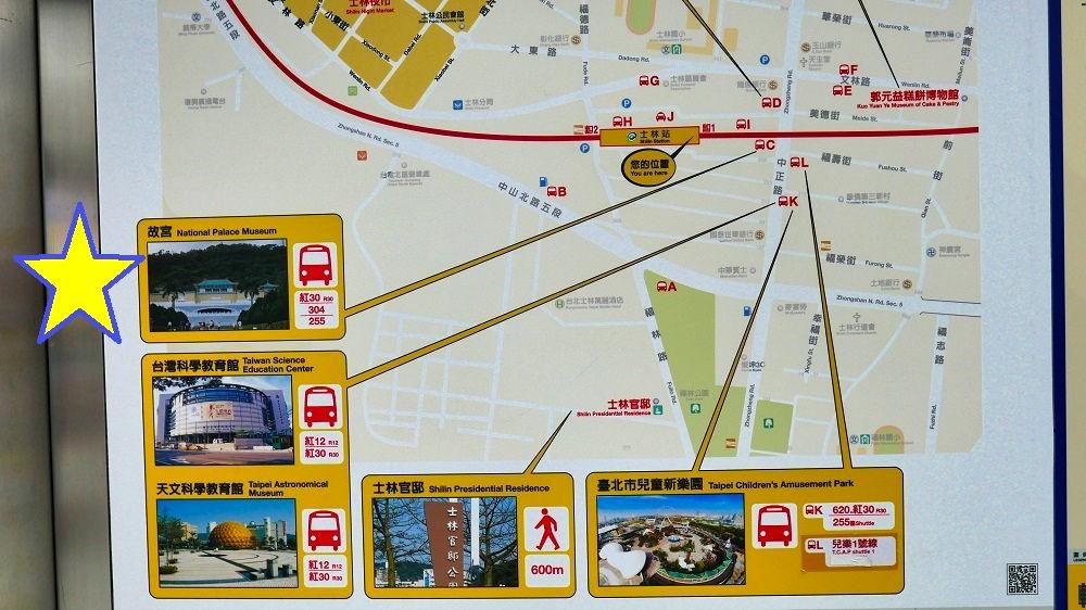 台北MRT淡水信義線(RedLine)「士林站」の周辺マップ