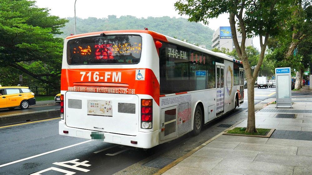 国立故宮博物館行きの路線番号255番のバス