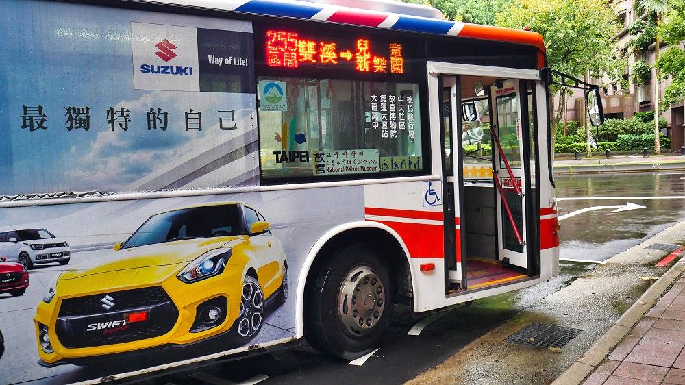 「路線番号255番」の路線バス