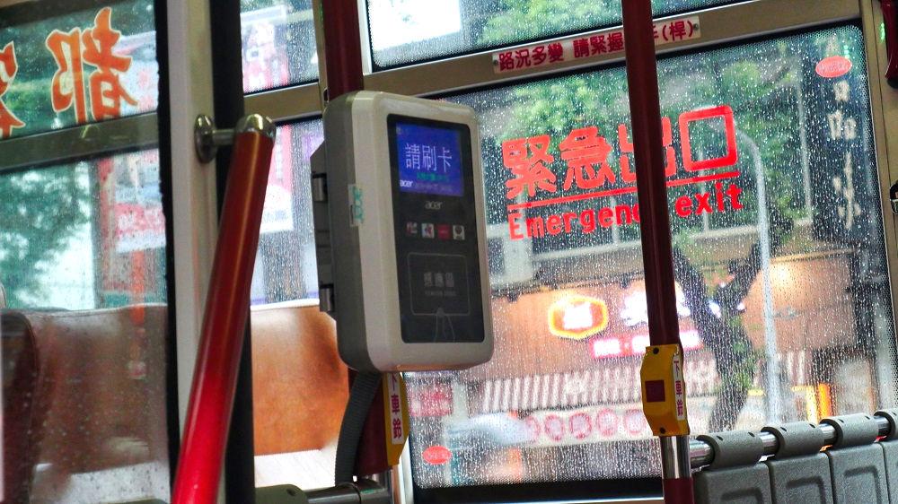 国立故宮博物館行きの路線番号255番のバスに乗車