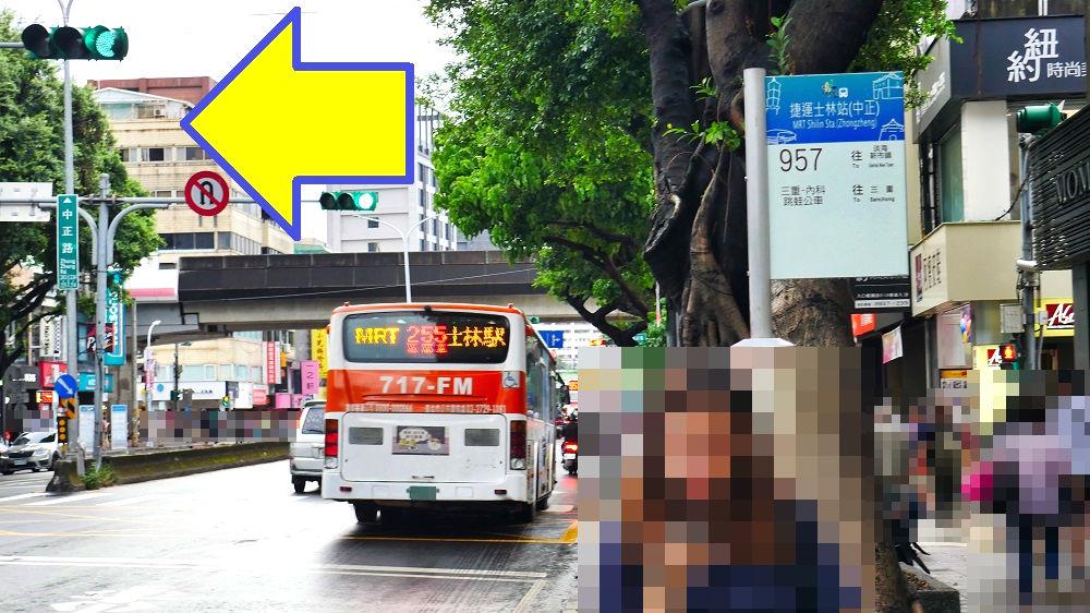 「路線番号255番」が捷運士林站(中正)のバス停に到着