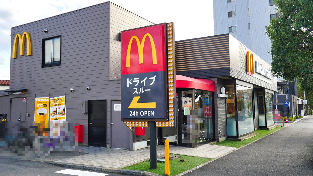 マクドナルド成田ニュータウン店