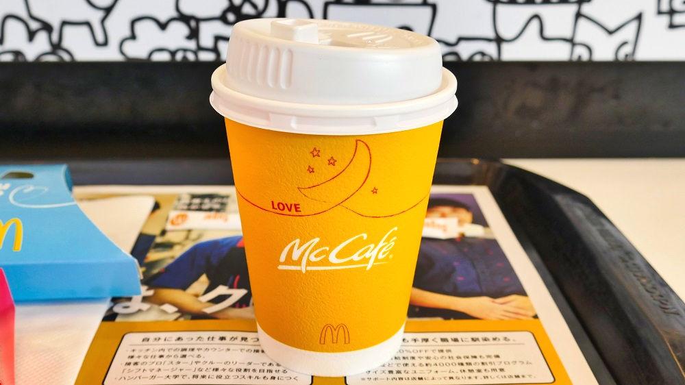 『新プレミアムローストコーヒー』Sサイズ