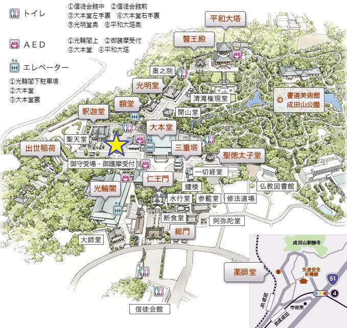 成田山新勝寺境内マップ