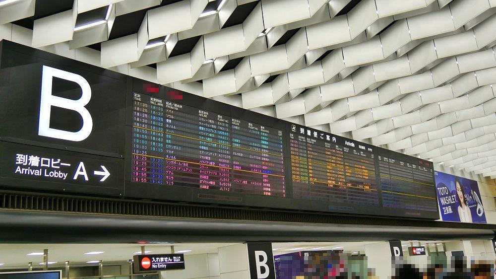 成田空港の深夜の運行時間が1時間延長