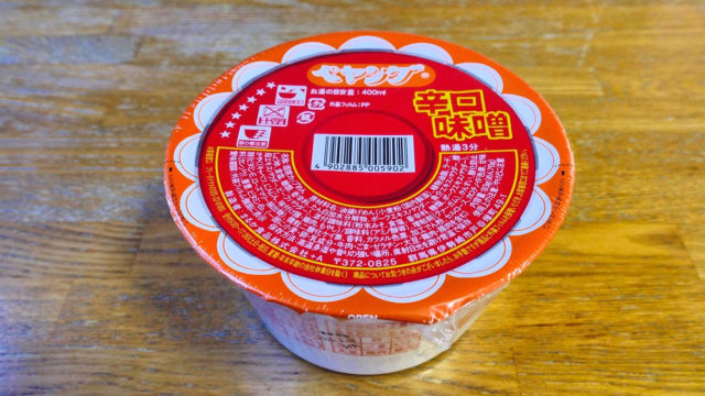 【実食レポ】ペヤング辛口味噌ヌードル