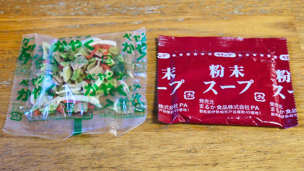 「ペヤング辛口味噌ヌードル」の内容物