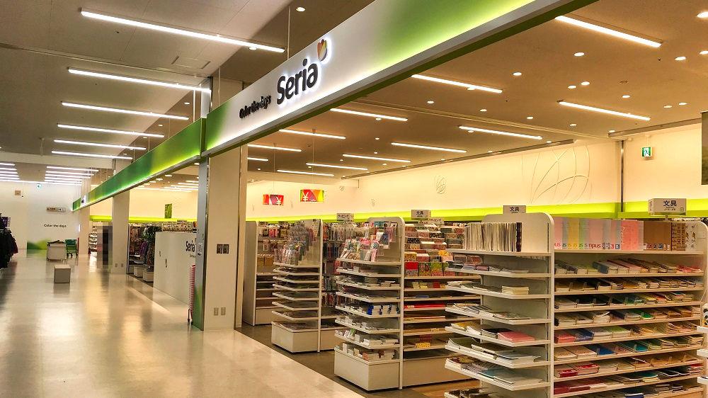 Seria(セリア)「ベイシア成田芝山店」