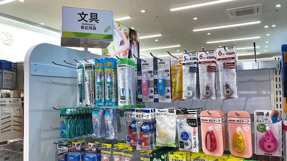Seria(セリア)「ベイシア成田芝山店」の文具コーナー