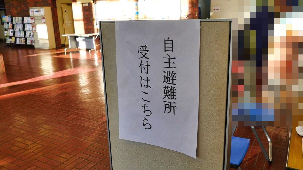 成田市中央公民館