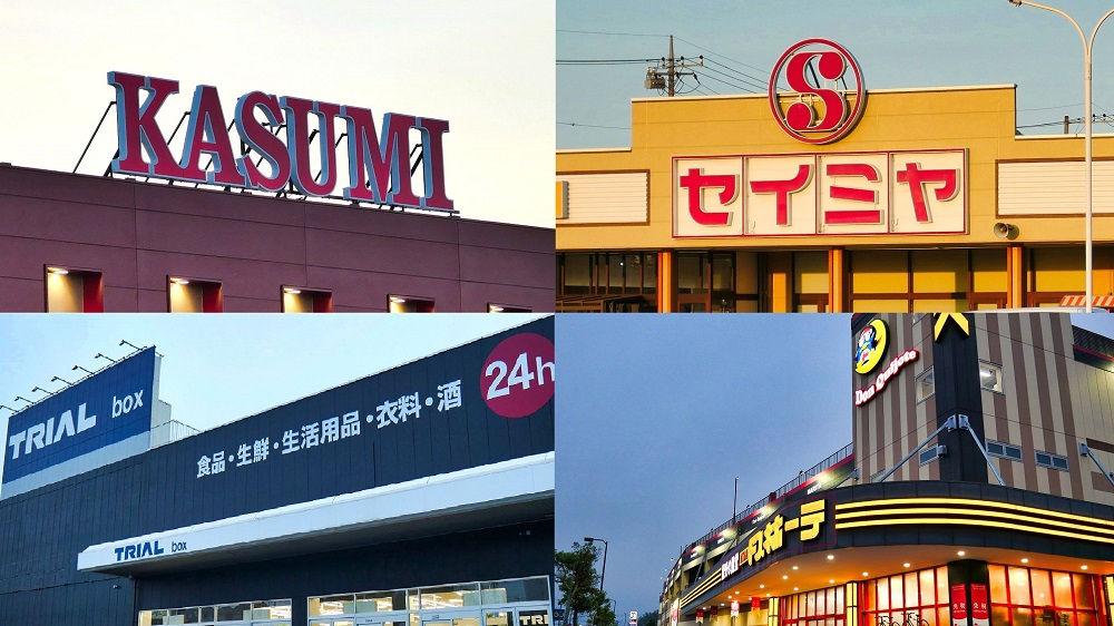 【台風19号関連】成田市内の主要スーパーマーケット・大型ディスカウントストア、10月12日(土)の営業状況まとめ