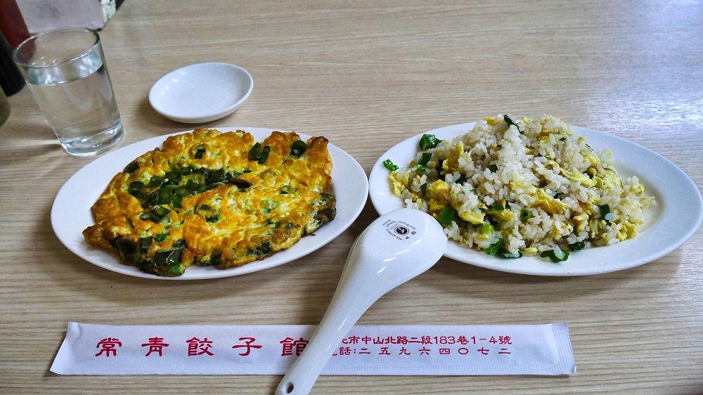 「常青餃子館」の料理