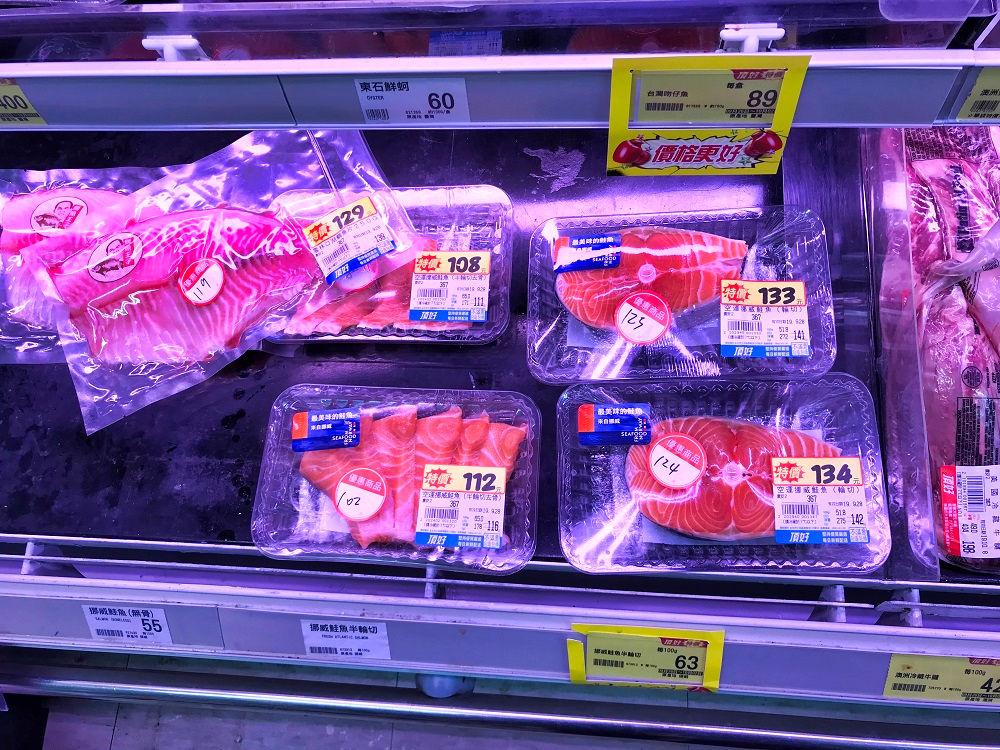 頂好wellcome「農安2店」の鮭