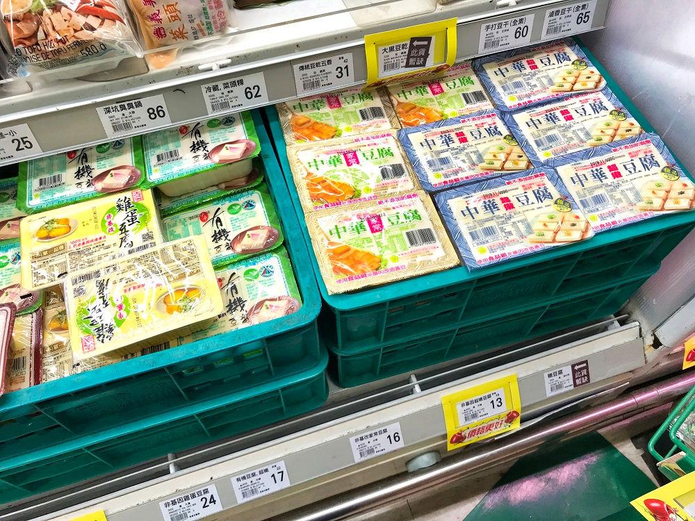 頂好wellcome「農安2店」の豆腐