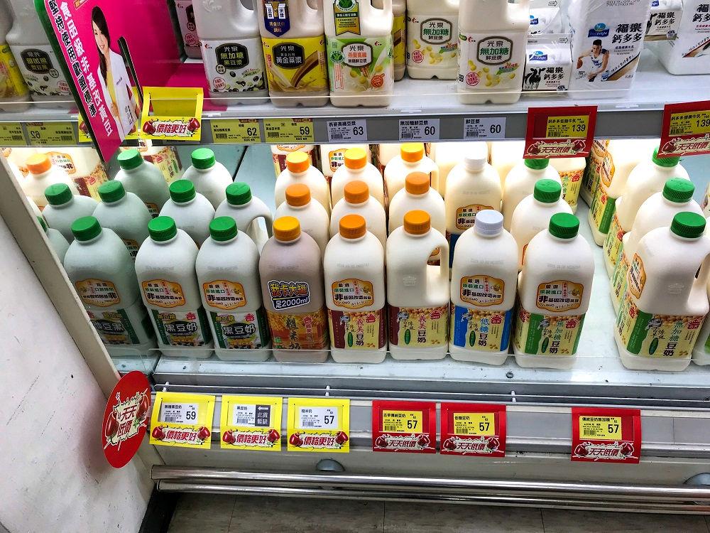 頂好wellcome「農安2店」の豆乳