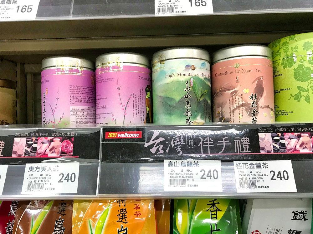 頂好wellcome「農安2店」のお茶葉