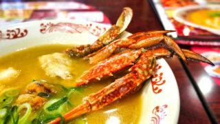 【実食レポ】バーミヤンの『海鮮4種の濃厚渡り蟹ラーメン』は丼からワタリガニがはみ出る豪快麺!