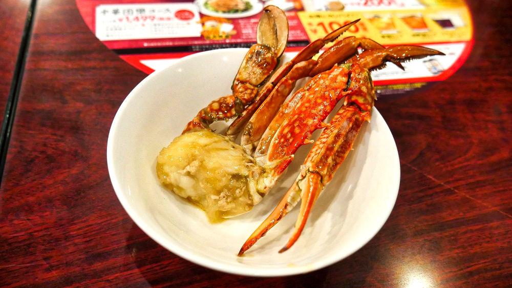 バーミヤンの『海鮮4種の濃厚渡り蟹ラーメン』