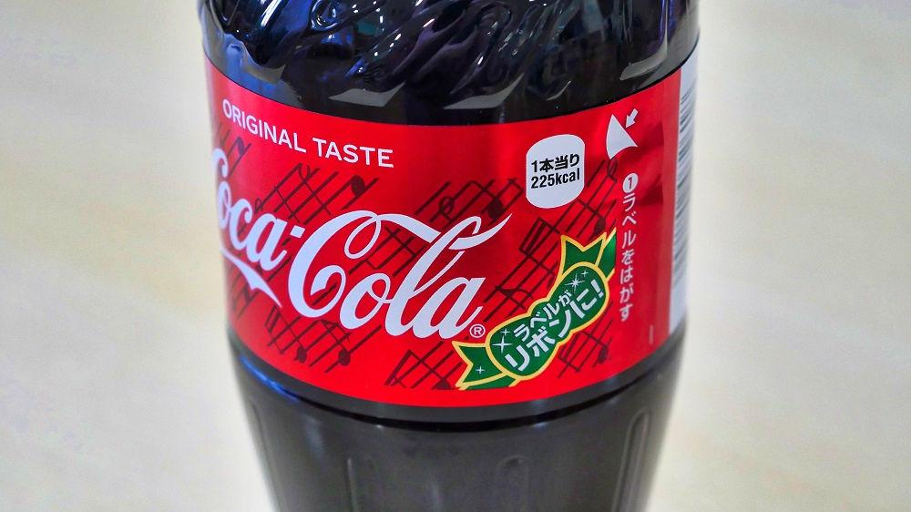 コカ・コーラ「500mlペットボトル」クリスマス風ラベル