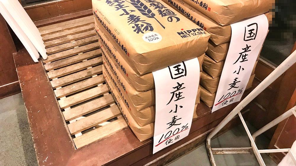 丸亀製麺「千葉ニュータウン白井店」の店内