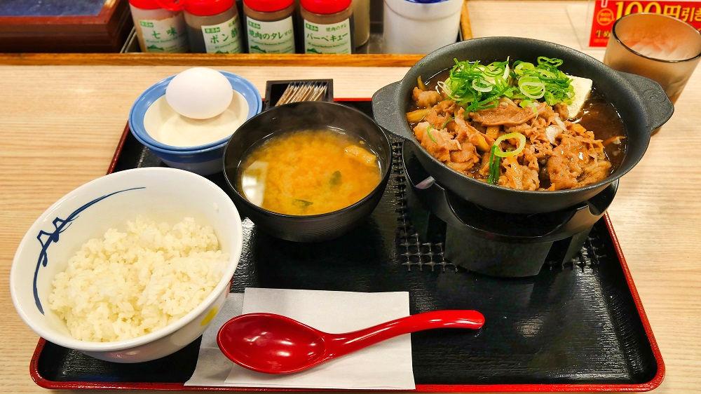 松屋の「お肉たっぷり牛鍋膳」を実食