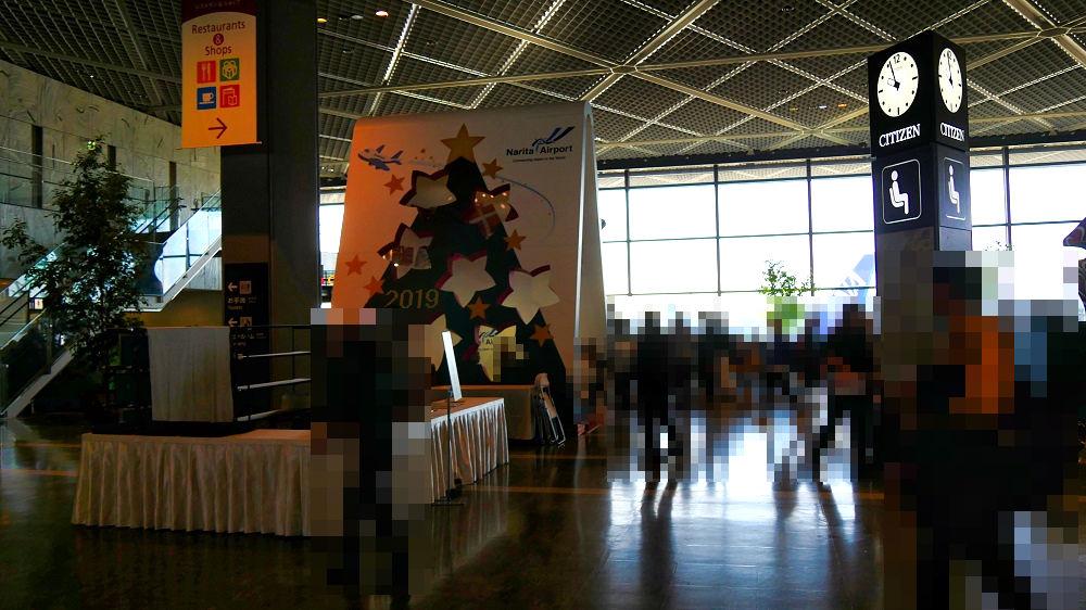 成田国際空港株式会社「航空旅客数11億人達成記念式典」