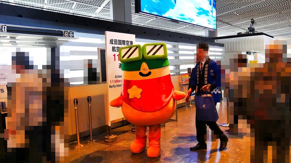クウタンも登場!成田空港を利用した人へ記念品を配布
