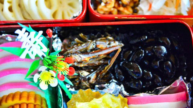 【食品スーパー編】お正月の『おせち』の予約はいつまで可能?