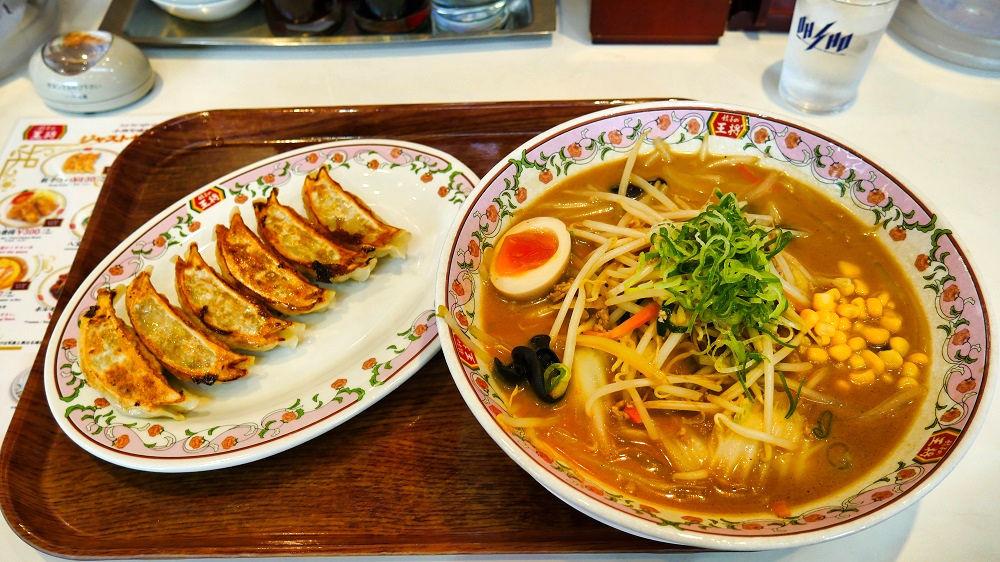 餃子の王将「富里店」で味噌ラーメンと餃子を実食