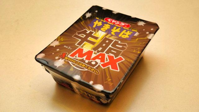 【実食レポ】ペヤング牛脂MAXやきそば【2019年のペヤング大賞候補か!?これは美味しい!】