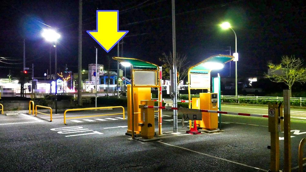 三井のリパーク「安食駅前」