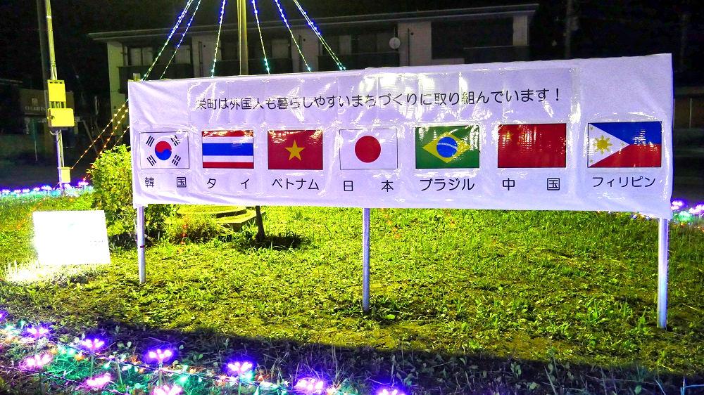 【北口】ロータリーは国際色豊か