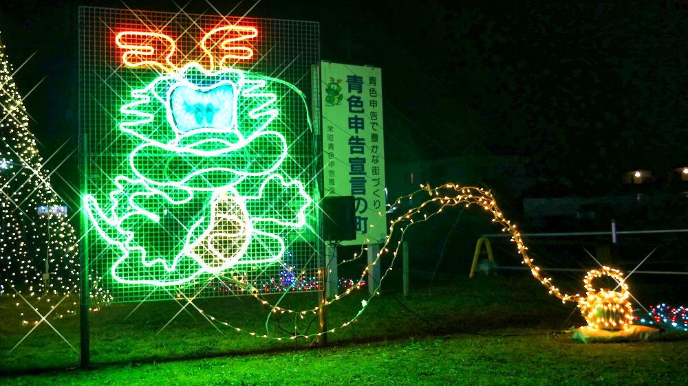【南口】シンボルツリーと龍夢(ドラム)くん