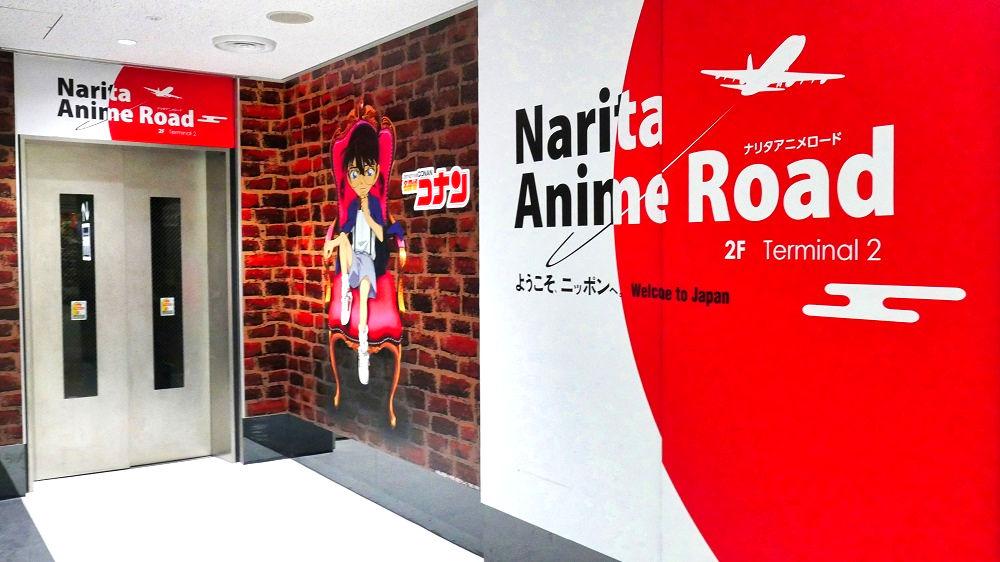 成田空港第2旅客ターミナル1階のエレベーター