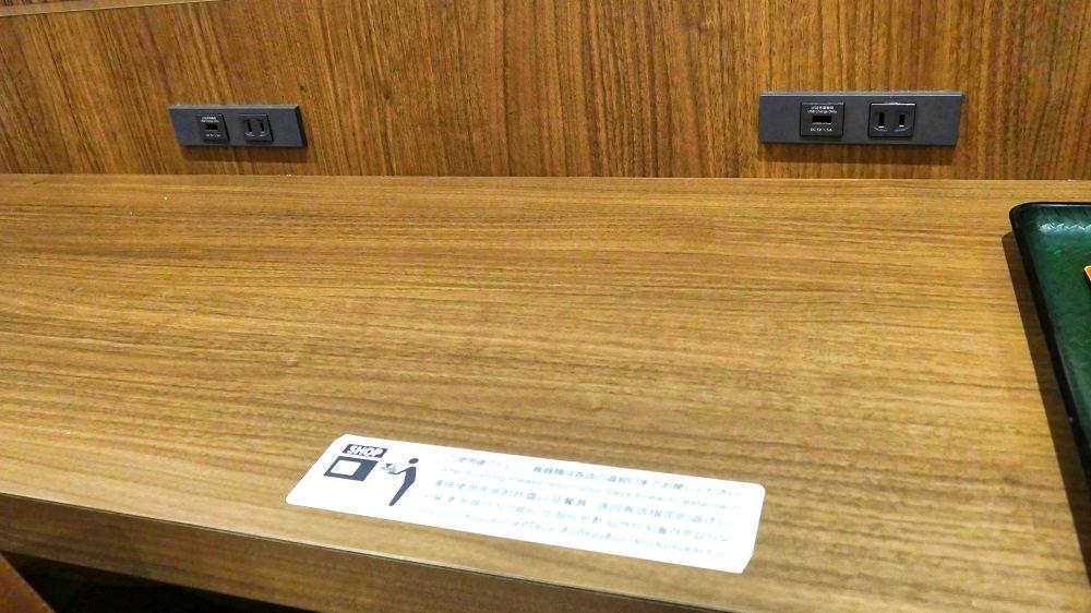 イオンモール成田店2Fフードコート