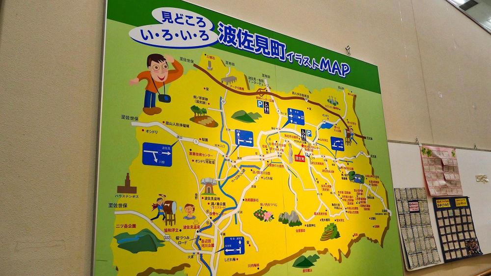 『陶芸の館 観光交流センター』に掲示されている町内MAP