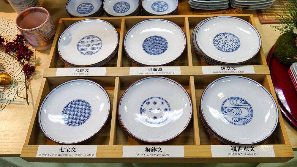 『陶芸の館 観光交流センター』の展示販売品