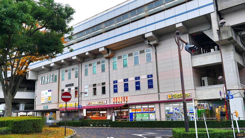 丸亀製麺「新越谷VARIE店」が入っている駅ビル、「新越谷VARIE」